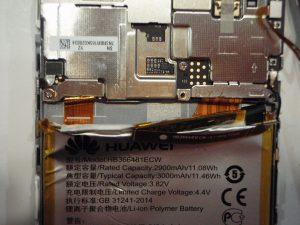 HUAWEI P9(EVA-L09)